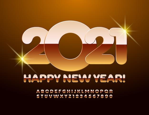 새해 복 많이 받으세요 2021. 고급스러운 고급 글꼴. 황금 알파벳 문자와 숫자