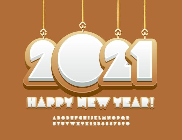 새해 복 많이 받으세요 2021. 쿠키 글꼴이 설정됩니다. 진저 브레드 알파벳 문자와 숫자