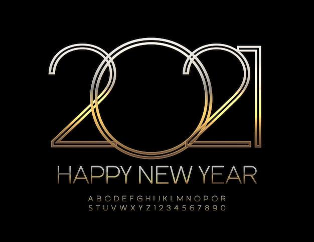 明けましておめでとうございます2021年。エレガントなフォント。ゴールドのアルファベットの文字と数字のセット