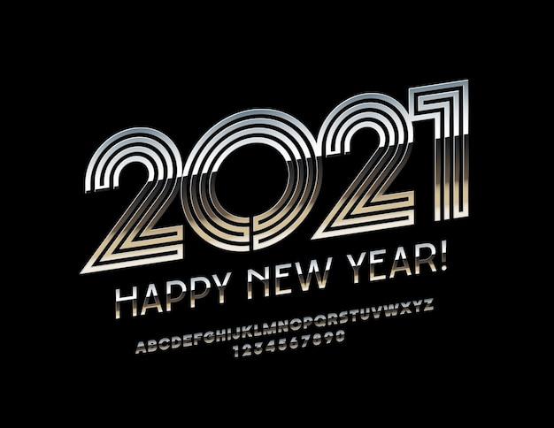 明けましておめでとうございます2021。フォントシルバーアルファベットの文字と数字