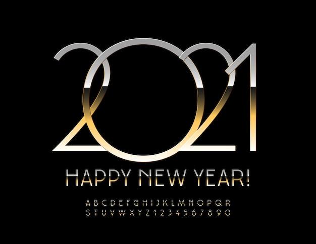 明けましておめでとうございます2021年。光沢のあるフォント。ゴールドのアルファベットの文字と数字