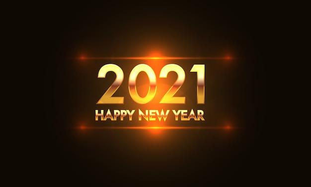 새해 복 많이 받으세요 2021 골드 번호와 오렌지 조명 효과 검은 배경에 텍스트.