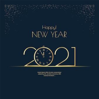 明けましておめでとうございます2021ゴールド数字タイポグラフィ挨拶デザイン