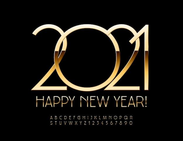 明けましておめでとうございます2021年。ゴールデンアルファベットの文字と数字。シックなフォント。