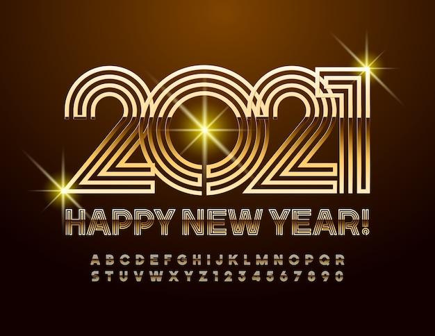 明けましておめでとうございます2021年。ゴールデンアルファベットの文字と数字。