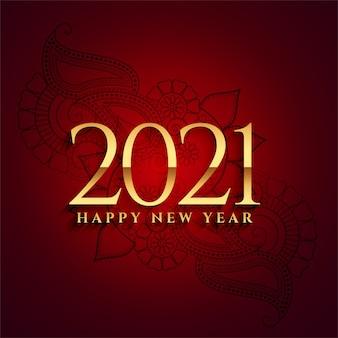 Happy new year 2021 golden background celebration design