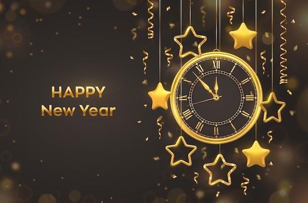 明けましておめでとうございます2021年。ローマ数字と真夜中のカウントダウンを備えた黄金の光沢のある時計。