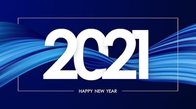 해피 뉴가 어 2021. 다채로운 트위스트 페인트 선 모양 인사말 카드입니다. 트렌디 한 디자인