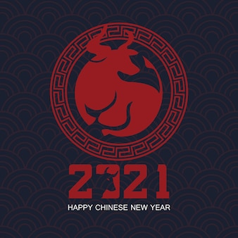 Happy new year 2021 lettering card with ox in seal illustration design