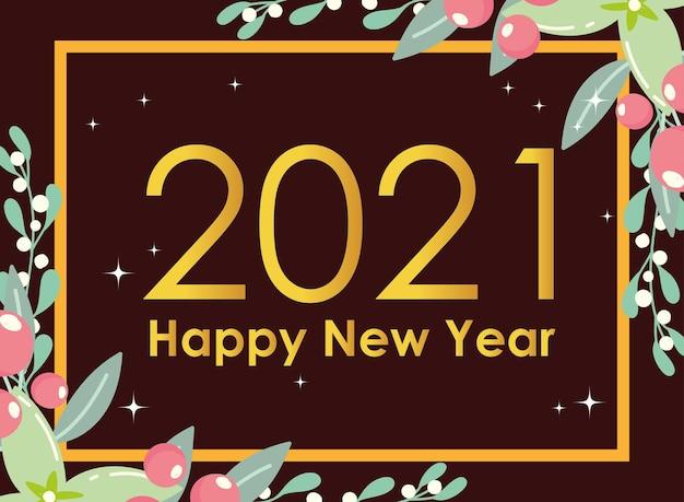 明けましておめでとうございます2021レタリングフレーム装飾ホリーベリー