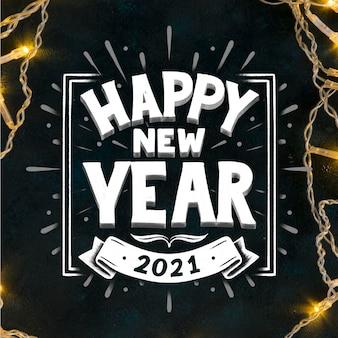 새해 복 많이 받으세요 2021-레터링