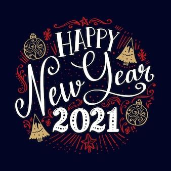 明けましておめでとうございます2021レタリング