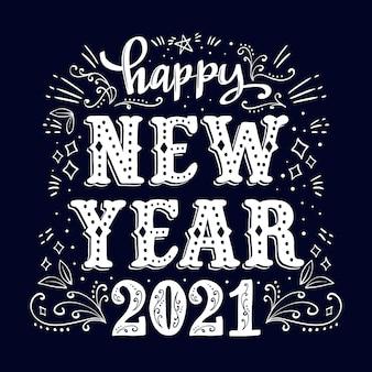새해 복 많이 받으세요 2021 글자