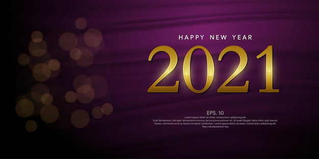 С новым годом 2021 роскошный текст