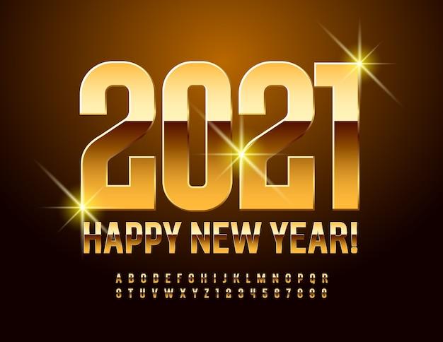 새해 복 많이 받으세요 2021. modern gold font. 빛나는 엘리트 알파벳 문자 및 숫자