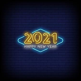 明けましておめでとうございます2021ネオンサインスタイルテキスト