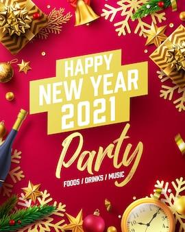 황금 선물 상자와 크리스마스 장식 요소와 새해 복 많이 받으세요 2021 파티 포스터