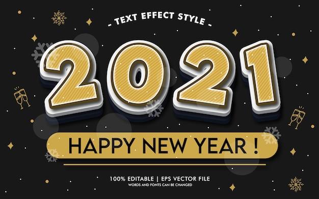 新年あけましておめでとうございます2021年のパーティーテキスト効果スタイル