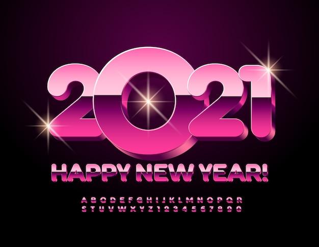 明けましておめでとうございます2021年。ピンクのフォント。金属のアルファベットの文字と数字