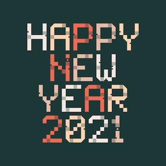 明けましておめでとうございます2021ピクセルアートのタイポグラフィ。休日のグリーティングカードイラスト。ストリップ、正方形、ドットからの手紙。電子スコアボードのような幾何学的な新年のポスター。