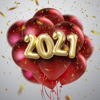 새해 복 많이 받으세요 2021. 현실적인 금색과 흰색 풍선입니다. 배경 디자인 금속 숫자 날짜 2021 및 리본에 헬륨 풍선, 반짝이 밝은 색종이