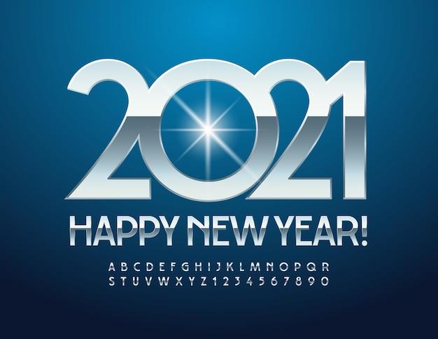 明けましておめでとうございます2021年。シルバーフォント。金属アルファベットの文字と数字のセット