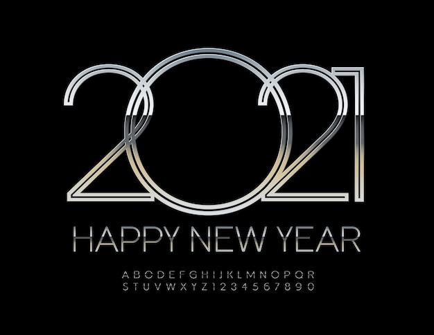 明けましておめでとうございます2021年。シルバーの光沢のあるフォント。金属のアルファベットの文字と数字
