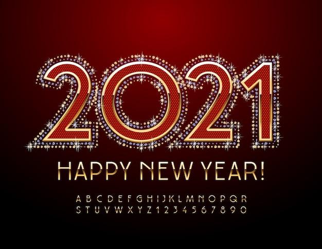 새해 복 많이 받으세요 2021 스파크 인사말 카드. 골드 알파벳 문자와 숫자. 세련된 반짝이 글꼴