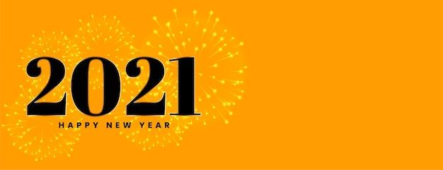Felice anno nuovo 2021 scintilla