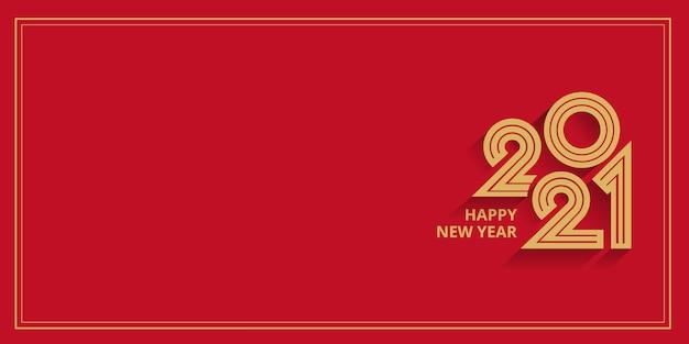 Happy new year 2021 template banner Premium Vector