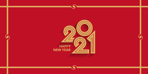 Happy new year 2021 template banner