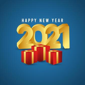 새해 복 많이 받으세요 2021 템플릿
