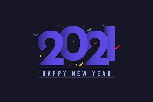 새해 복 많이 받으세요 2021 벡터 템플릿.
