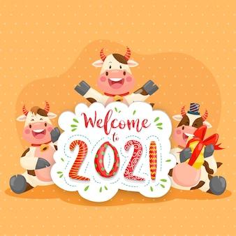 Anthurium 캐릭터 미소와 함께 새해 복 많이 받으세요 2021