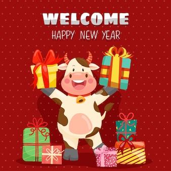 アンスリウムのキャラクターの笑顔で新年あけましておめでとうございます2021