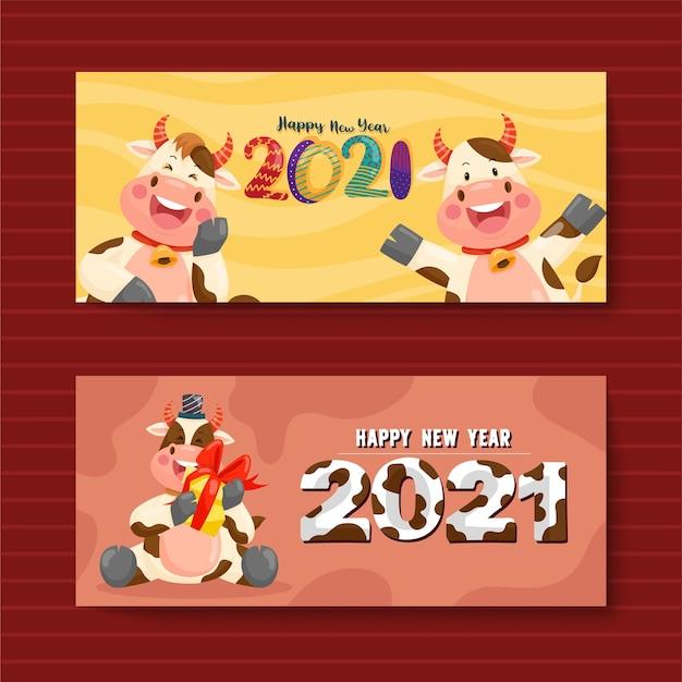 С новым годом 2021 года с улыбающимся персонажем антуриума
