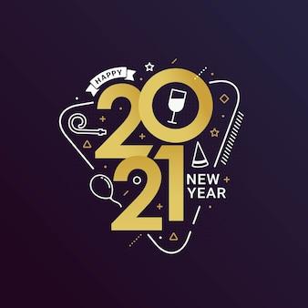 レタリングタイポグラフィスタイルで新年あけましておめでとうございます2021