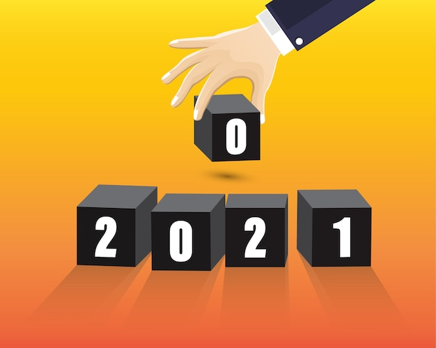 明けましておめでとうございます2021年。