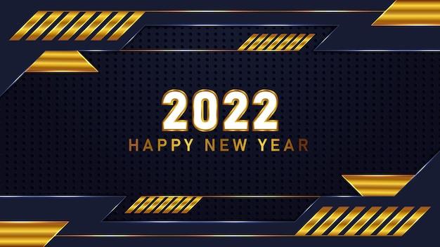 明けましておめでとうございます2022編集可能なテキスト効果を持つ抽象的な豪華な背景デザイン