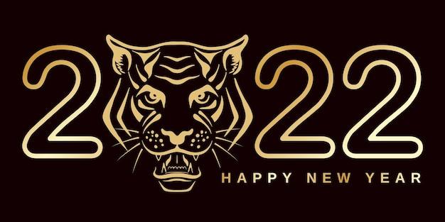 С новым 2022 годом. по китайскому календарю год тигра. морда хищника золотого цвета с текстом поздравления. векторная иллюстрация.