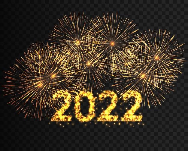 明けましておめでとうございます2022背景お祝い花火テンプレート