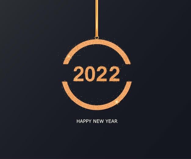 金色の飾りベクトルと新年あけましておめでとうございます2022背景