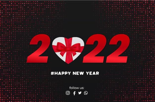 Felice anno nuovo 2022 banner sfondo con regalo cuore