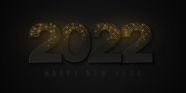 暗い背景にきらめく金色のきらめきと黒い数字の新年あけましておめでとうございます2022バナー。光の効果。豪華なカバーデザイン。エレガントなグリーティングカード。ベクトルイラスト