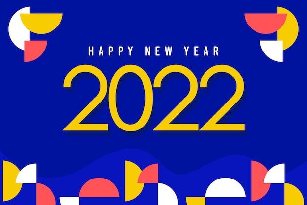 С новым годом 2022 баннер шаблон
