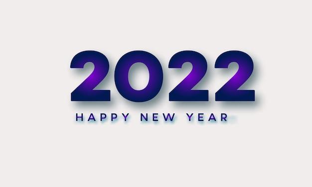 Happy new year 2022 bokeh light background celebration