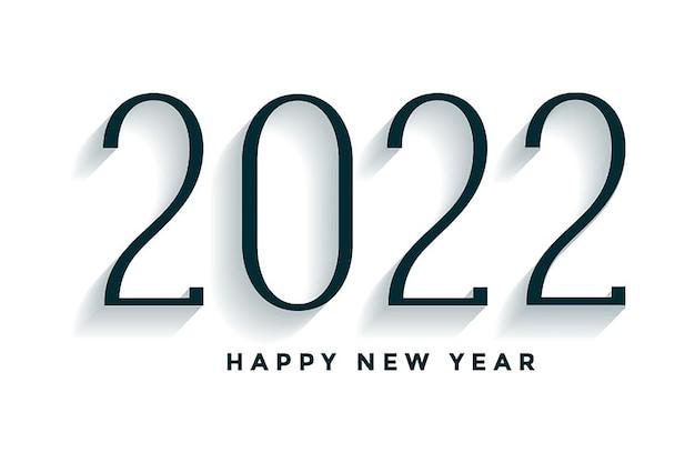 Happy new year 2022 bokeh white background celebration