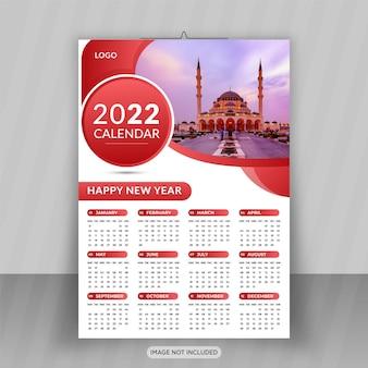 새해 복 많이 받으세요 2022 비즈니스 벽 달력 디자인