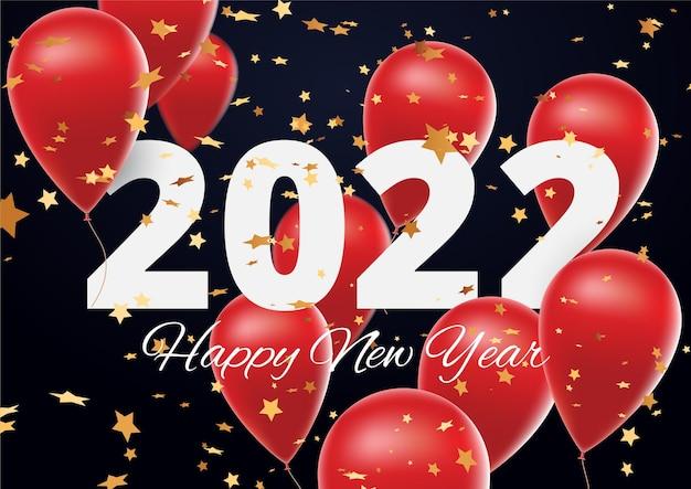 明けましておめでとうございます2022年のお祝いの赤い風船はキラキラ星と新年の風船を図示します