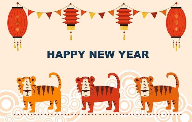 明けましておめでとうございます2022年旧正月タイガーチャイニーズランプとアジアの要素の年